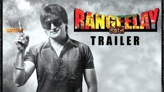 Rangeelay ( Uncut Theatrical Trailer)   Jimmy Shergill & Neha Dhupia