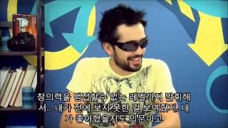 유튜브 스타들의 '안기지마 무서워' 리액션