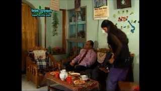 Sylheti natok Amrar Eti part 2