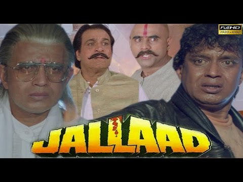 Jallad (1995)   Mithun Charkaborty   Madhu   Rambha   Kader Khan   Shakti Kapoor   Full HD Movie
