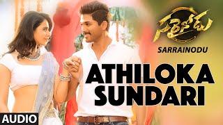 Sarrainodu Songs | Athiloka Sundari Full Song | Allu Arjun, Rakul Preet, Boyapati Sreenu, SS Thaman