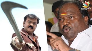 Vijayakanth is a threat to my life - V.C. Chandrakumar | DMDK controversies