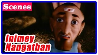 Inimey Naangathaan Tamil Movie | Scenes | Vaithi beats Vichu | Venky Babu | Ilaiyaraaja