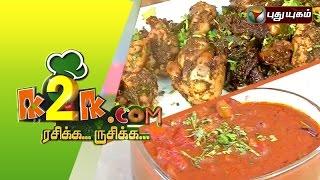 Peerkangai Kuzhambu & Kozhi Milagu Curry in K2K.com Rasikka Rusikka - 20/11/2015 I Puthuyugam TV