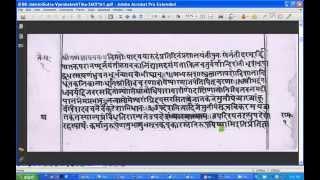 48 Jaimini Sutra 1 1 1 ;  జైమిని సూత్రముల పాఠము