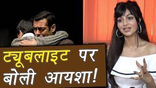 Salman Khan's Actress Ayesha Takia REACTS on Tubelight trailer | FilmiBeat