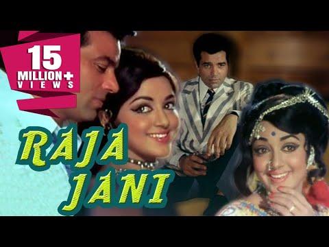 Xxx Mp4 Raja Jani 1972 Full Hindi Movie Dharmendra Hema Malini Premnath Prem Chopra 3gp Sex