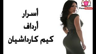 افضل تمارين الاسكوات للسيدات مع ك احمد مجاهد