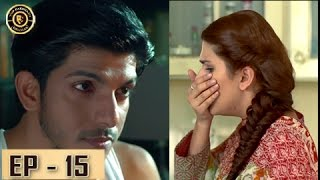 Muqabil Episode 15 - 14th March 2017 - Top Pakistani Dramas