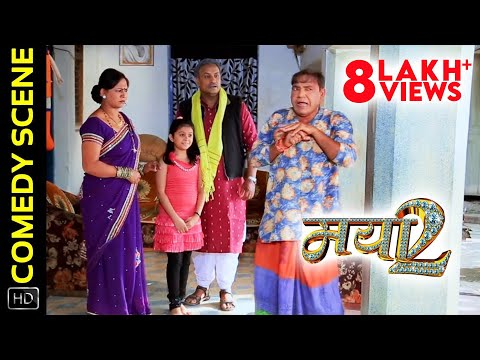 Xxx Mp4 Comedy Scene 9 कॉमेडी सीन Mayaa 2 मया 2 Chhattisgarhi Movie Prakash Awasthi 3gp Sex