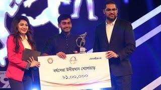 Mehedi Hasan Miraz - The Best Emerging Player Rupchanda Prothom Alo Sports Award 2017