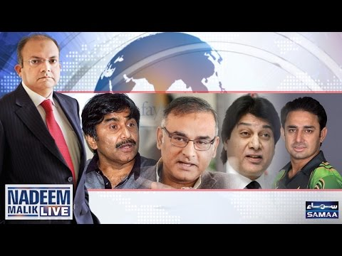 PSL Spot Fixing Kaun Masoom Hai Nadeem Malik Live SAMAA TV 23 March 2017