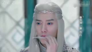 Love Will Restore OST Ice Fantasy 2016