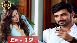Besharam Episode - 19 - ARY Digital Top Pakistani Dramas
