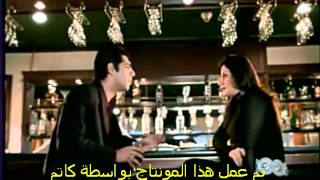 اغنية هضحك اجفان من فيلم لحظات انوثة جامدة تحياتي خضر عاطف