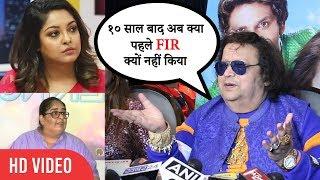 १० साल बाद अब क्या Singer-Composer Bappi Lahiri Reaction On Me 2