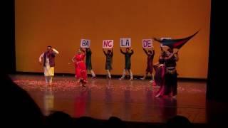 UB International Fiesta 2017 - Bangladeshi SA