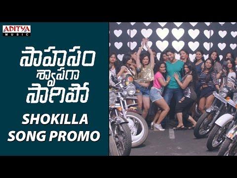 AR Rahman | Shokilla Song Promo | Saahasam Swaasaga Saagipo | NagaChaitanya, GauthamMenon