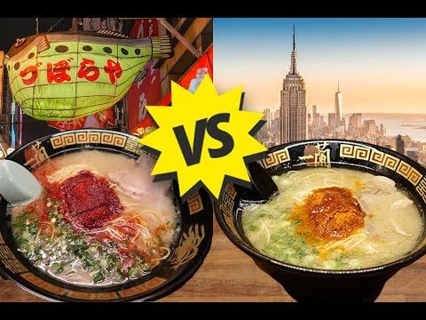 Ramen in JAPAN vs. Ramen in NEW YORK Ichiran Ramen Review