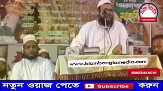 Bangla waz    মনে ডর তোলানো গরম ওয়াজ    হাশরের ময়দান    Abdur razzak bin yusuf