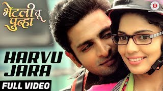 Harvu Jara - Full Video | Bhetali Tu Punha | Vaibhav Tatwawaadi & Pooja Sawant |Swapnil B, Aanandi J