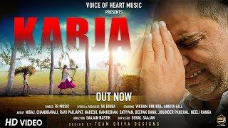 Karja | Vikram Binjhol, Ankita Gill | New Most Popular Haryanvi Songs Haryanavi 2018 | VOHM