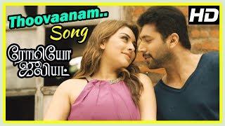 Thoovaanam Video Song | D Imman Hit Songs | Jayam Ravi falls for Hansika | Romeo Juliet Movie Scenes