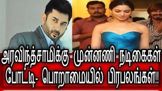 Aravind Samy Act With 5 Top Heroins In One  Movie - Tamil Cinema Seidhigal