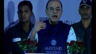 FM Arun Jaitley addresses gathering at 'Make in Odisha' Conclave
