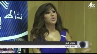 نجوى كرم من وهران لا تسألوني عن الجزائر فأنا في بلادي  Najwa Karam In Algeria__Concert in Oran 2016