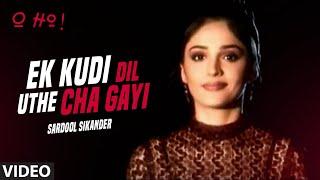 Ek Kudi Dil Uthe Cha Gayi [Official Video Song] Sardool Sikander