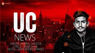 U C News (Audio Song) | Babbal Sahota | Manjinder Mannu | Latest Punjabi Song 2018
