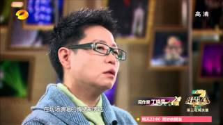 《我是歌手 3》第三季第8期完整版 I Am A Singer 3 EP8 Full: 孙楠接棒主持秀方言-