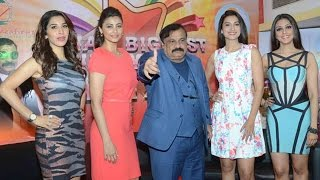 Country Club New Year Bash 2015 Announcement | Daisy Shah, Gauhar Khan and Sophie Choudry !