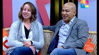 Jeevan Saathi with Malvika Subba   Sanjay Shrestha and Susan Sellers