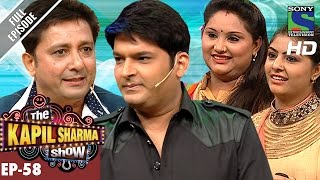 The Kapil Sharma Show -दी कपिल शर्मा शो- Ep-58-Punjabi Singers In Kapil's Show–6th Nov 2016