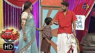 Hyper Aadi Raising Raju Performance | Jabardasth | 24th November 2016 | ETV  Telugu