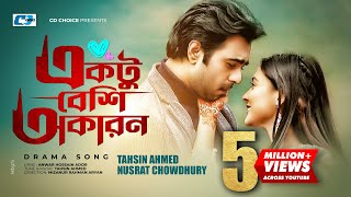 Ektu Beshi Okaron | Batch 27 The Last P| Tahsin |Nusrat | Apurba | Mehazabien | Mizanur Rahman Aryan
