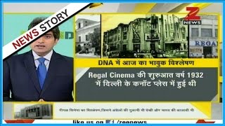 DNA: Delhi's Regal cinema witnesses a full house during its last show before retirement