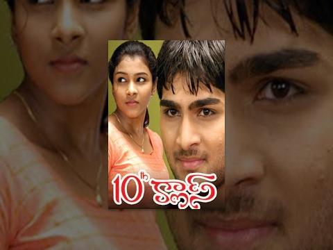 Xxx Mp4 10th Class Telugu Full Movie Bharat Saranya Telugu Super Hit Movie 3gp Sex
