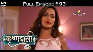 Krishnadasi - 2nd June 2016 - कृष्णदासी - Full Episode