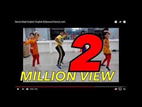 Navrai Majhi English Vinglish Bollywood Dance( meh