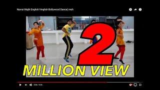 Navrai Majhi English Vinglish Bollywood Dance  | wedding / sangeet special  | kunal DFS