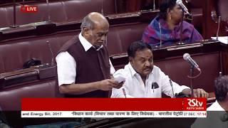 Sh. S.R. Balasubramoniyan's Speech  The Indian Institute of Petroleum and Energy Bill, 2017.