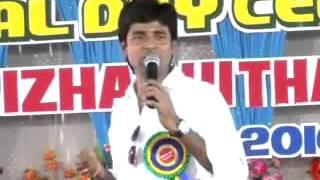 Sivakarthikeyan Best mimicry against vijay ajith