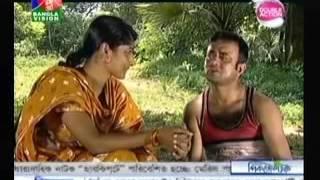 Bangla Natok Harkipta Part 27