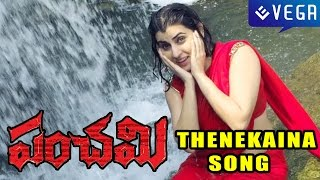 Panchami Movie : Thenekaina Full Video Song : Archana : Latest Telugu Movie 2015