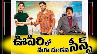 Oopiri Movie Back to Back Deleted Scenes | Nagarjuna | Karthi | Tamannaah | Shriya |#TopTeluguMedia