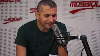 A La Une: Projet Youssef, en précommande sur le store.