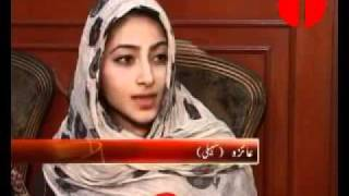 3 Students died in Atif Aslam concert in cultural complex concert lahore 09.01.2012